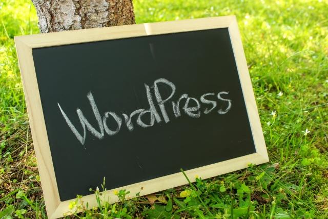 wordpressの活用方法